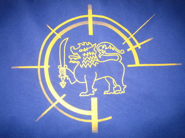 Sri-Lankan-T-Shirt-Logo-sri-lanka-cricket-22499201-600-450