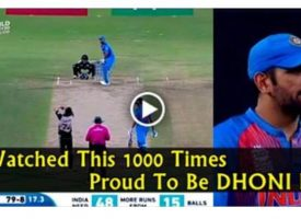 Every MS Dhoni fan must watch this video