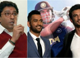 MS Dhoni's biopic faces trouble ahead of its release