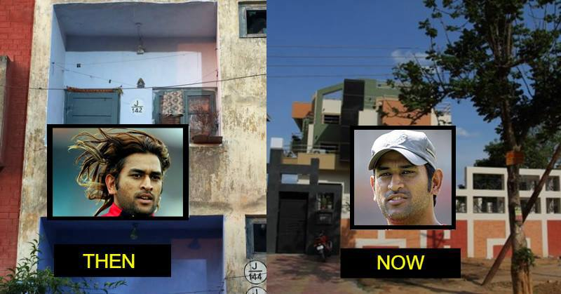 6 Then And Now Pictures Of Indian Cricketers Houses