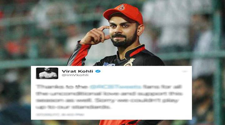 Kohli has no words for RCB's batting debacle