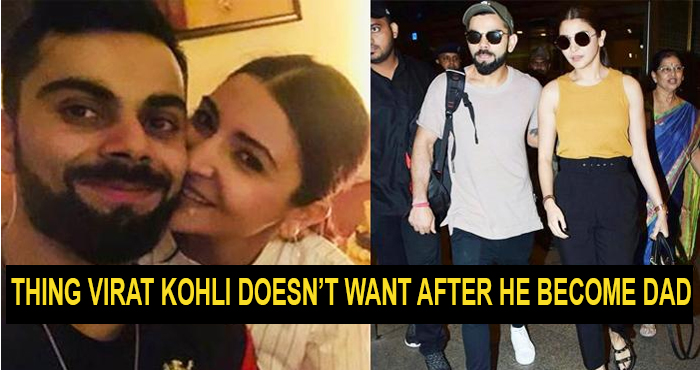 Virat Kohli Reveals One Thing He Doesn T Want In The House