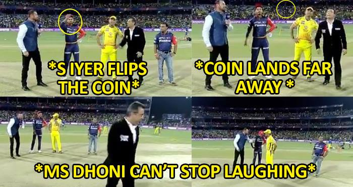 S IYER FLIP COIN DHONI LAUGH