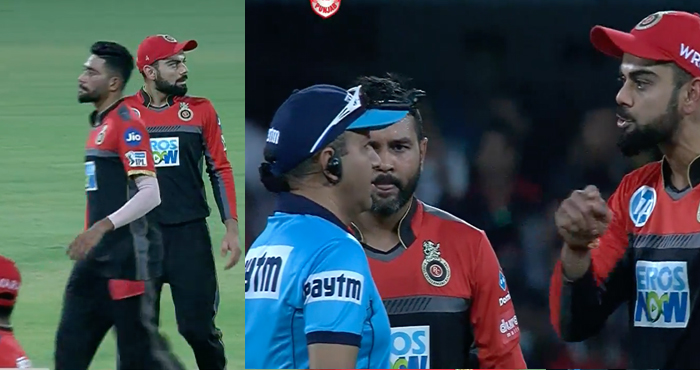 kohli argue with umpire