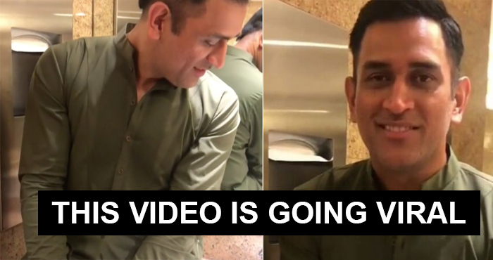 This 'Bathroom Video' Of MS Dhoni Has Gone Viral On Social Media