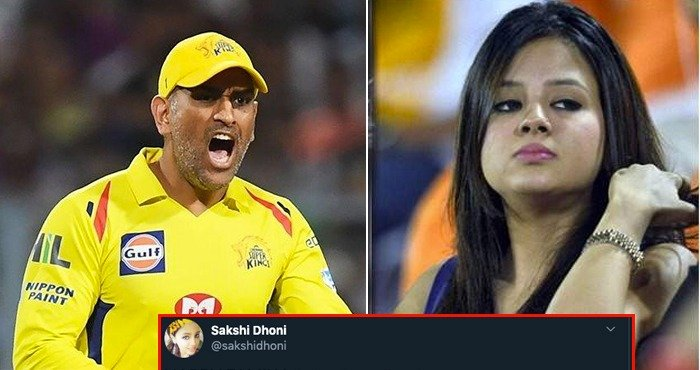 MS Dhoni Retirement