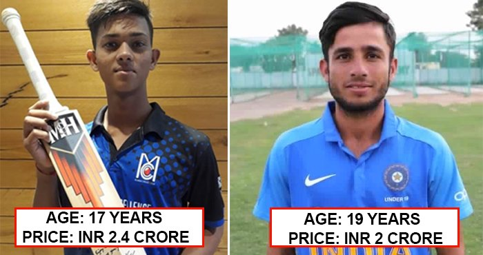 IPL 2020 UNCAPPED PLAYERS