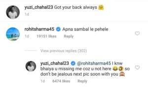 Yuzvendra Chahal replies to Rohit Sharma's comment on his Instagram post