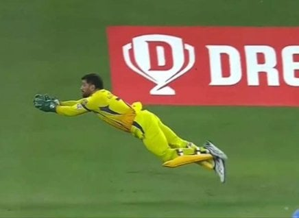 MS Dhoni Catch