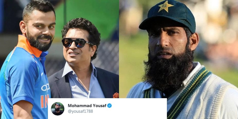 Mohammad Yousuf